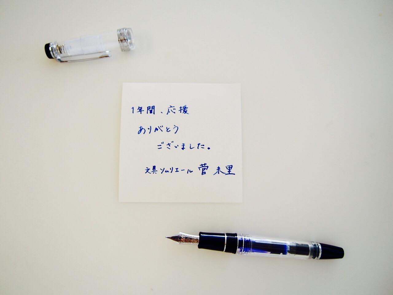 IMG_1763-0.JPG